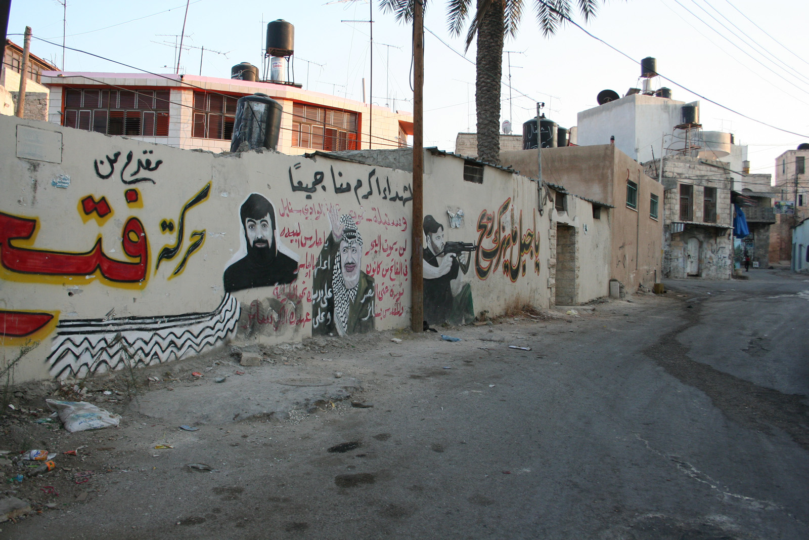 En Palestina (21)