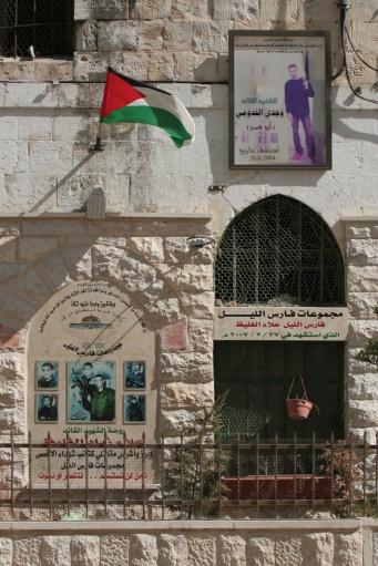 En Palestina (29)