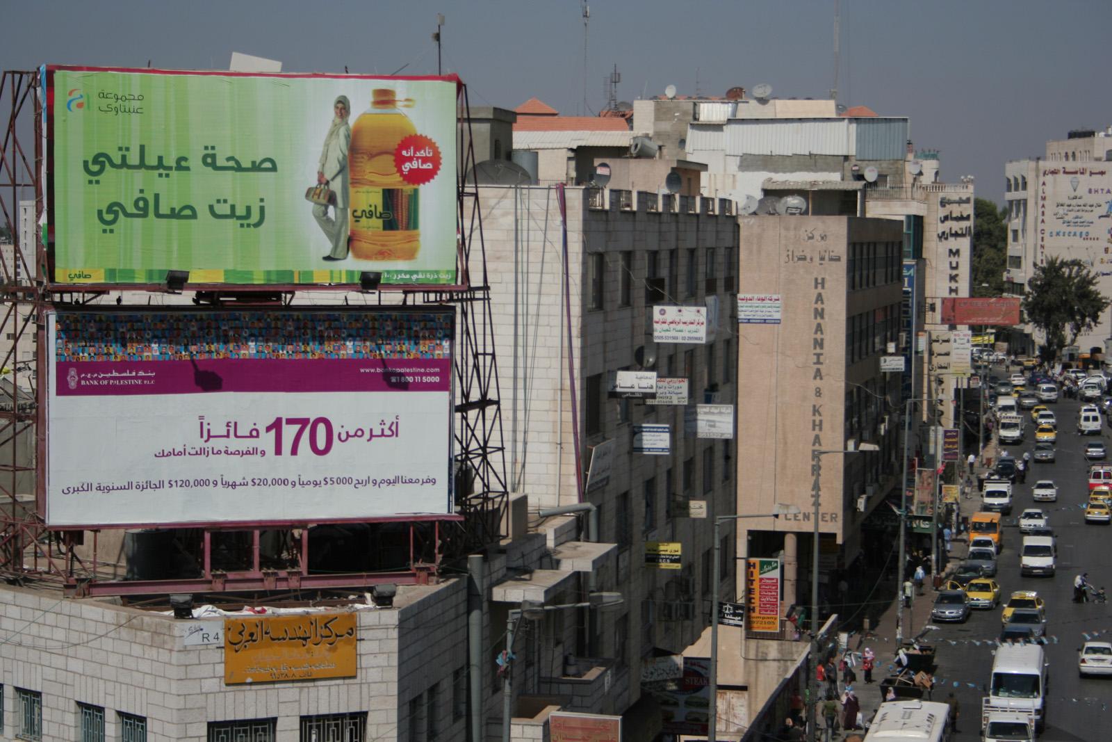 En Palestina (36)