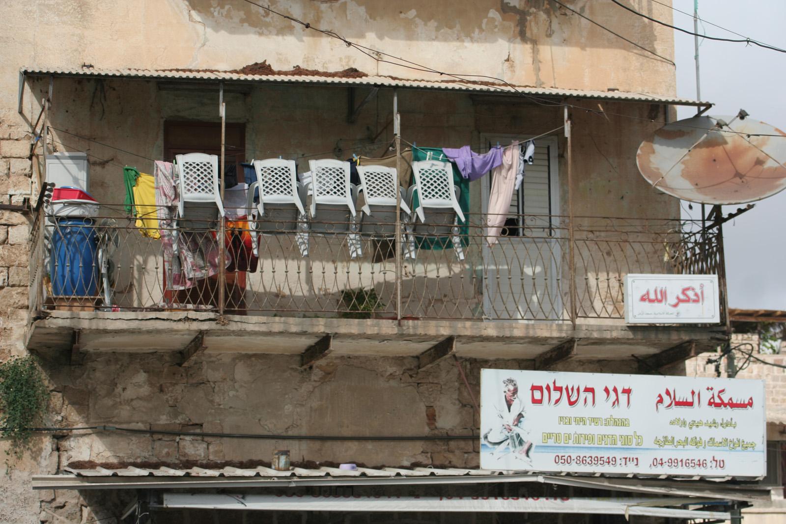 En Palestina (52)