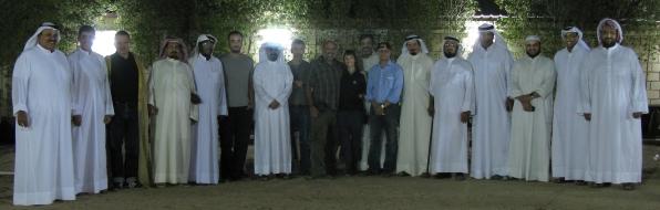 Fiesta en Kuwait